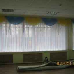 Детский сад. Шторы и карнизы . Шторуз.ру