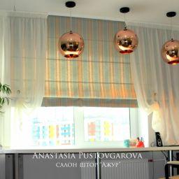 Кабинет на Оптиков. Дизайнер в салоне штор Анастасия Пустовгарова. Кабинет. Пошив и фото штор в интерьере 2016