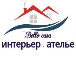 интерьер - ателье Bello casa. Шторуз.ру