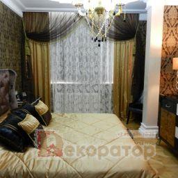 Спальня в Москве . Салон штор Декоратор. Спальня. Пошив и фото штор в интерьере 2016
