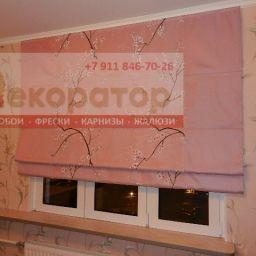 Римские шторы. Декоратор 2015. Шторуз.ру