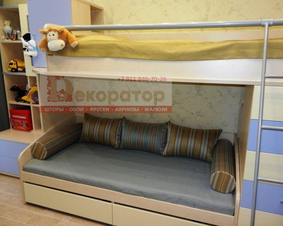 Шторы, подушки, покрывала. Детская на пр.Большевиков. Шторуз.ру