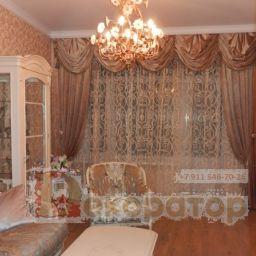 Гостиная и кухня в классическом стиле. Салон штор Декоратор. Пошив и фото штор в интерьере 2016
