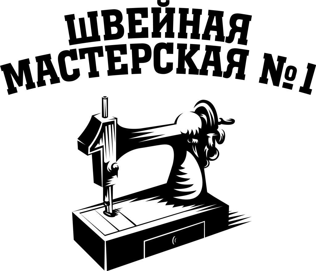 Швейная мастерская №1 г.Наро-Фоминск. Шторуз.ру