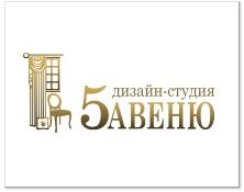 Дизайн-студия 5АВЕНЮ. Шторуз.ру
