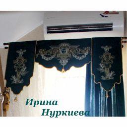 Эксклюзивная вышивка. Частный дизайнер по шторам Нуркиева Ирина. Пошив и фото штор в интерьере 2016