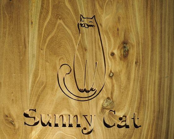 Sunny Cat. Шторуз.ру