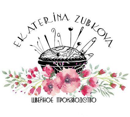 Швейное производство Екатерины Зубковой. Шторуз.ру
