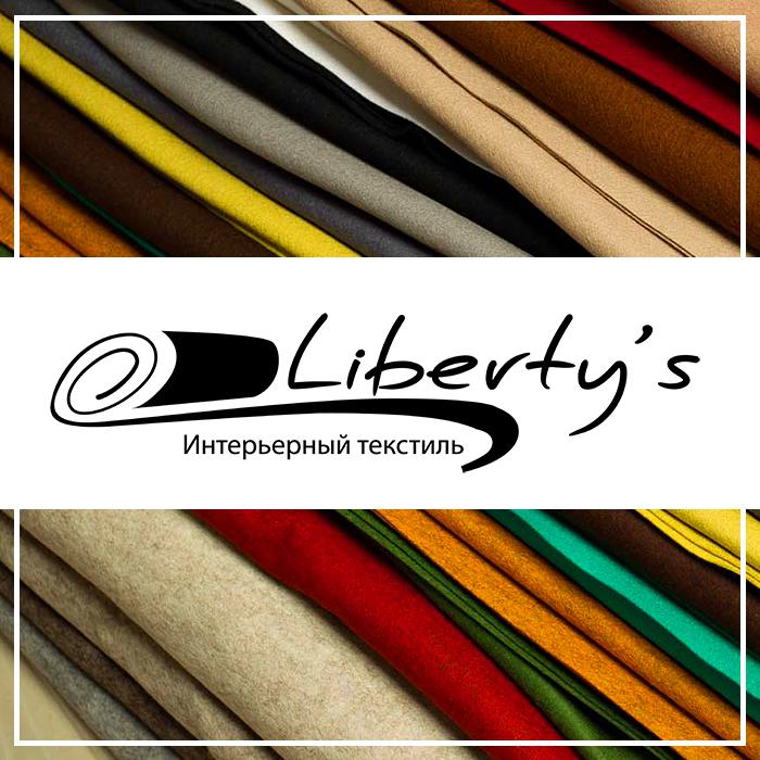 Liberty's. Шторуз.ру