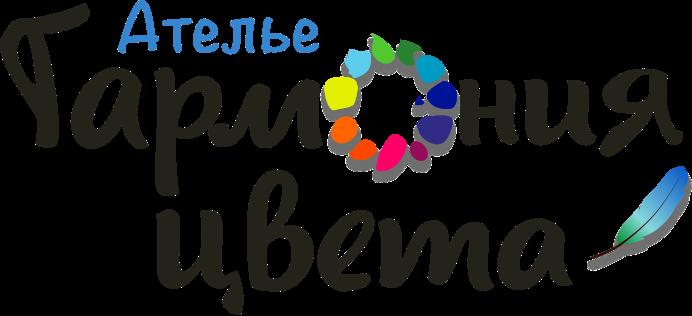 """ООО """"Ателье ГАРМОНИЯ ЦВЕТА"""". Шторуз.ру"""