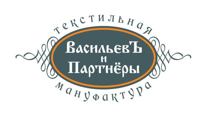"""Текстильная мануфактура  """"ВасильевЪ и партнёры"""". Шторуз.ру"""
