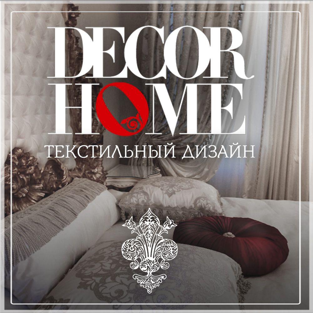 DECORHOME. Шторуз.ру