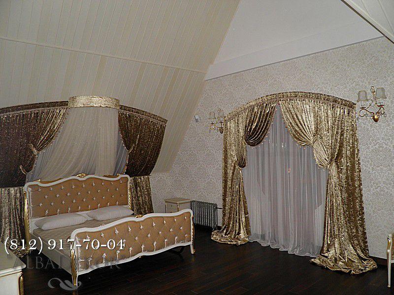 Шторы и карнизы. Шторы в загородном доме.Декорирование спальни с арочными окнами.. Шторуз.ру