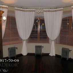 Шторы в загородном доме. Эркерное окно в библиотеке..  +7(812) 917-70-04. Пошив и фото штор в интерьере 2016