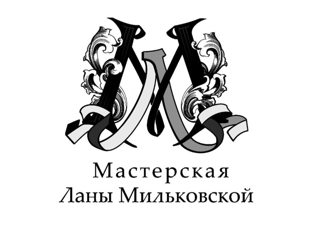 Мастерская Ланы Мильковской. Шторуз.ру