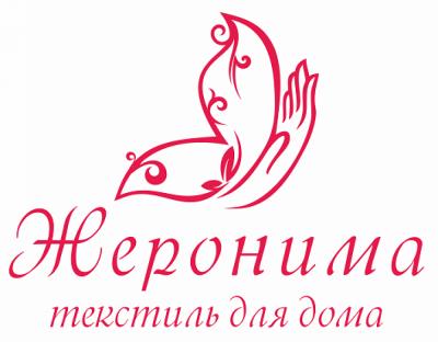 Жеронима - Текстиль для дома. Шторуз.ру
