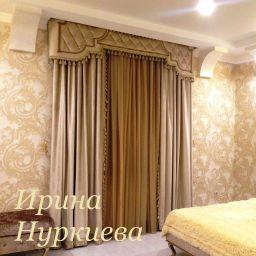 Шторы из бархата Театро.  Нуркиева Ирина. Пошив и фото штор в интерьере 2016